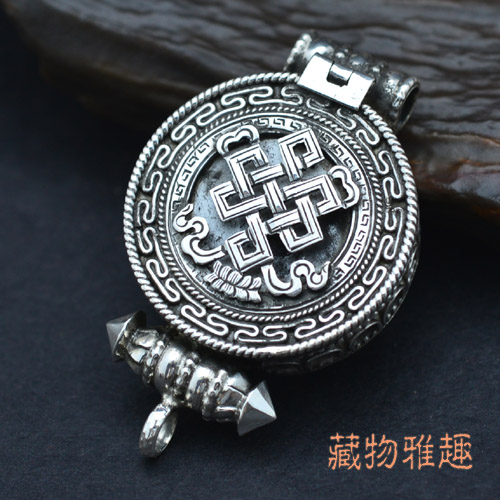 Handmade tibetan endless knot lucky symbol gau box pendant klachakra symbol prayer box aloadofball Image collections